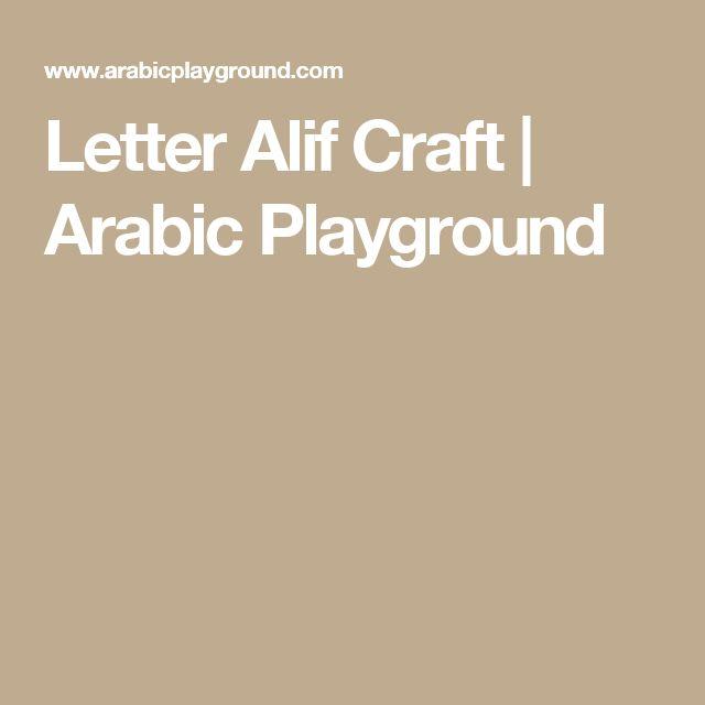 53 besten Arabic Bilder auf Pinterest | Arabische sprache ...