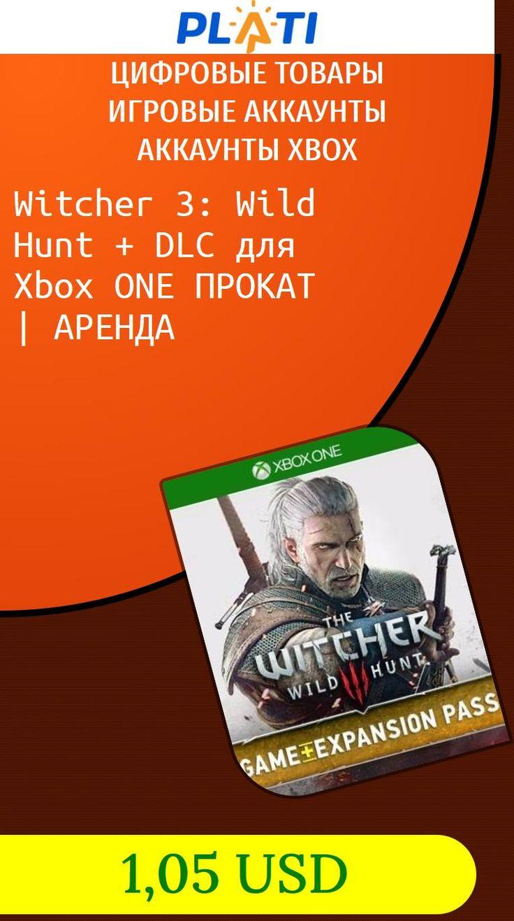 Witcher 3: Wild Hunt   DLC для Xbox ONE ПРОКАТ | АРЕНДА Цифровые товары Игровые аккаунты Аккаунты Xbox