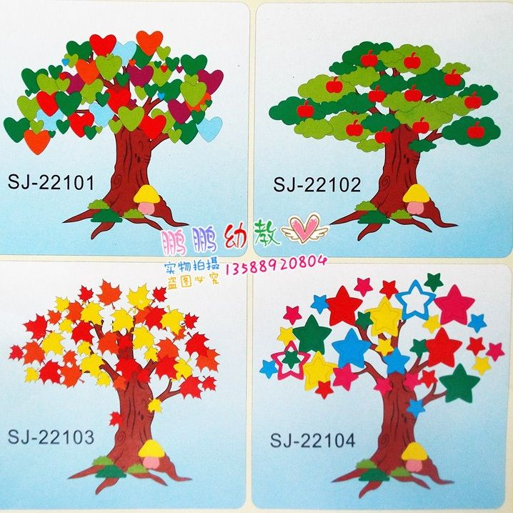 Three-dimensional-wall-stickers-Children-s-room-font-b-decor-b-font-Kindergarten-font-b-classroom.jpg (718×718)
