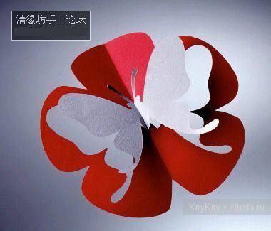 открытка киригами