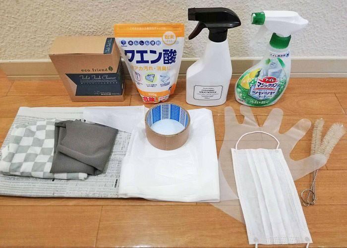 トイレの大掃除といえば 換気扇 天井 壁 温水便座 トイレタンク