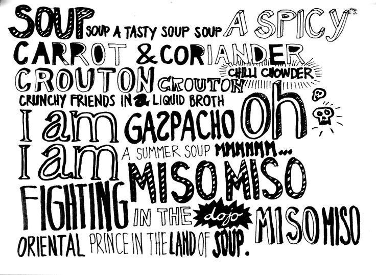 soup song lyrics, the mighty boosh