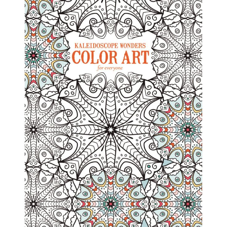 This Complex Coloring Book Features 24 Design Pages Of Intricate Line Drawings Diverse Patterns Inspired By Flowers Orbs Stars Mosaics And More