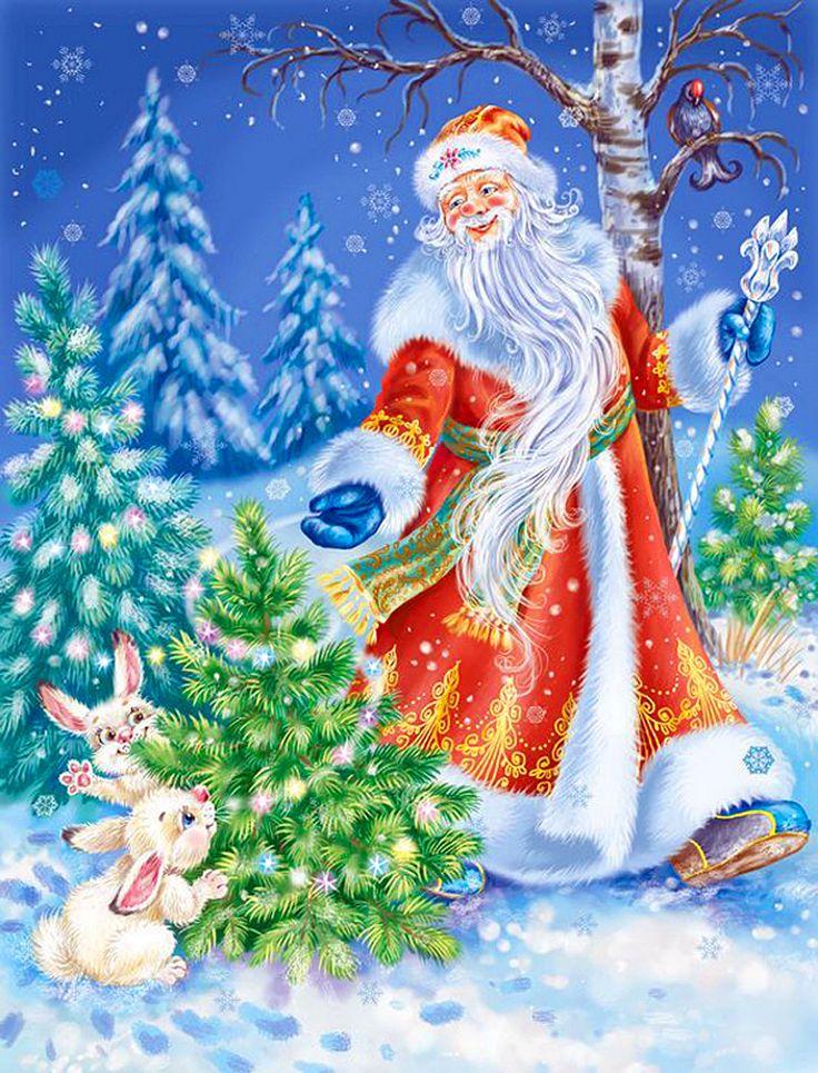 Дед Мороз и Снегурочка — Создаем новогоднее настроение!