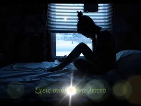 ΕΝΑ ΛΕΠΤΟ-ΝΙΚΟΣ ΟΙΚΟΝΟΜΟΠΟΥΛΟΣ
