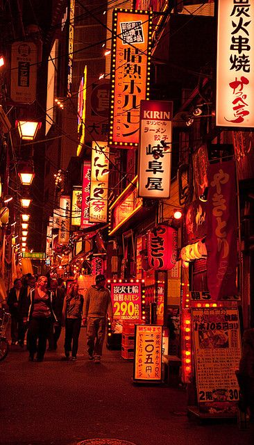Tokyo。バーズ & レストラン。