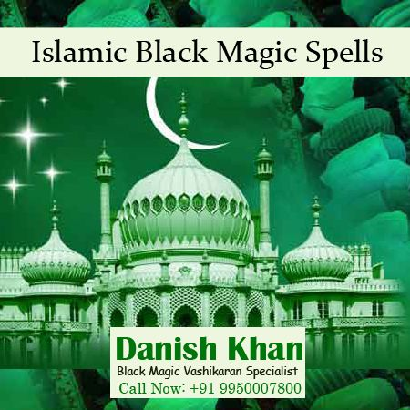 One can overcome the #blackmagicspells and get rid of all the problems with the help of black magic spells. If someone has applied #blackmagic on you then, that can be corrected only by reversing that black magic spell. Our black magic specialists are efficient in #IslamicKalaJadu , #IslamicTantraMantra , how to #removeblackmagic in Islam and how to get rid of black magic in Islam. Visit: http://www.lovedisputewazifa.com/black-magic-spells/ #voodoospell #voodoospells #voodoomagic…