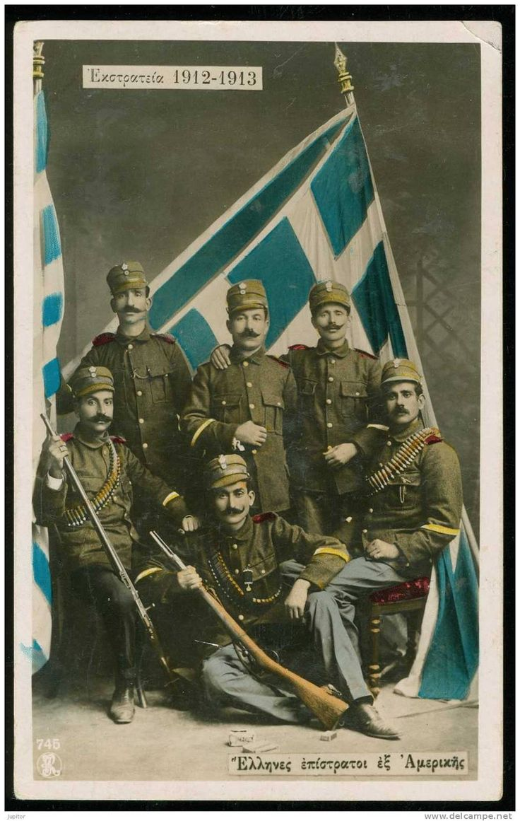 Greece Grece Greek Soldiers called to Balkan Wars 1912-13 from the USA - RARE
