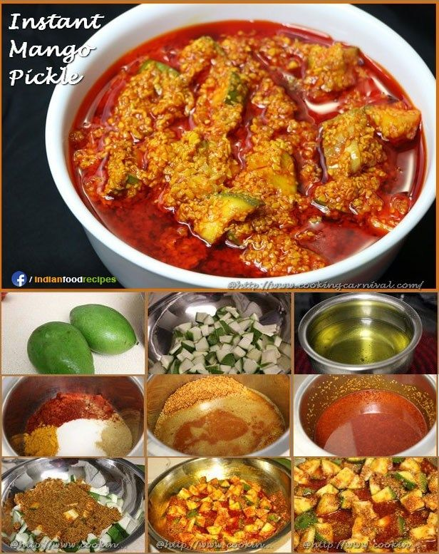 Instant mango pickle recipe step by step.  Mango Pickle refers to a variety of Pickles prepared using Raw Mango and some spices. Pickling process in India differs from state to state. Today I am going to share with you Gujarati style Mango Pickle Recipe. This is instant version of Gujarati Mango Pickle.