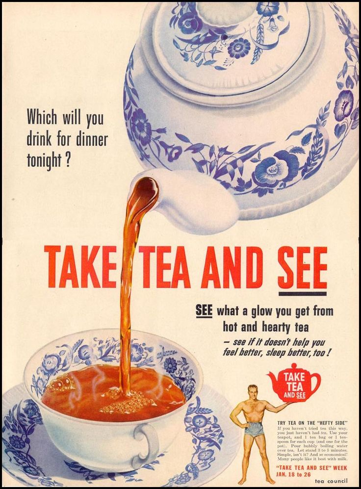 17 best images about tea adverts on pinterest milk bottles vintage posters and poster. Black Bedroom Furniture Sets. Home Design Ideas