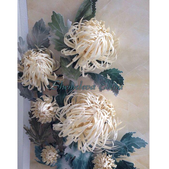 Хризантемы. Бумагопластика.