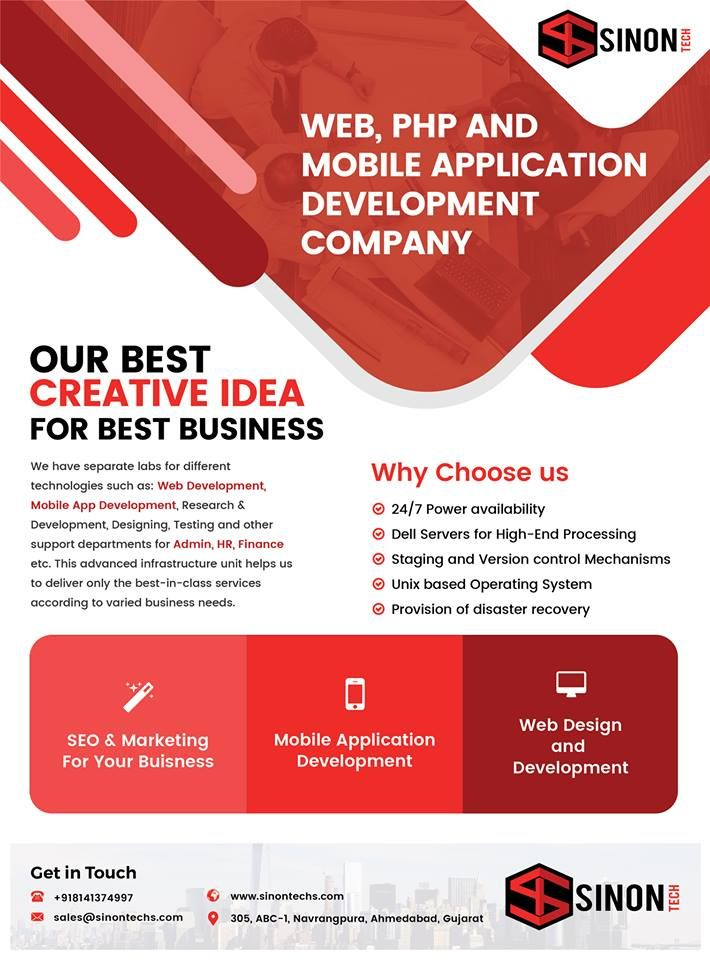 We're an #Indian #software #development #company focused on just one