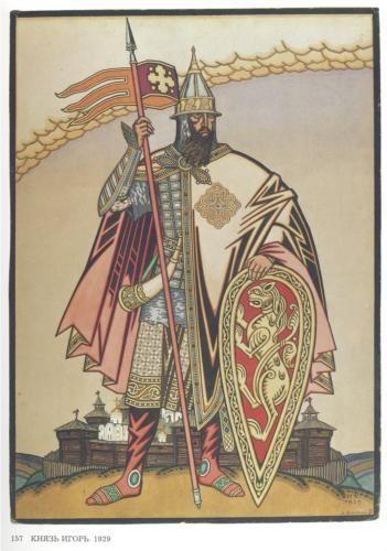 "Costume design for the Opera ""Prince Igor"" by Alexander Borodin (1929) by Ivan Bilibin."