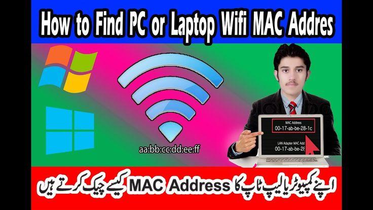 How Find PC/Laptop Wifi MAC Address  in Windows 7/8/8.1/10 Urdu/Hindi Tu...