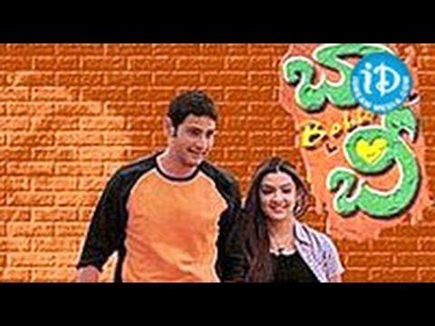 Bobby is a 2002 Telugu film produced by K. Krishna Mohan Rao(brother of K. Raghavendra Rao and directed by Sobhan. The movie stars Mahesh Babu, Aarthi Agarwal, Raghuvaran, Ravi Babu, Brahmanandam, Meher Ramesh and Prakash Raj.