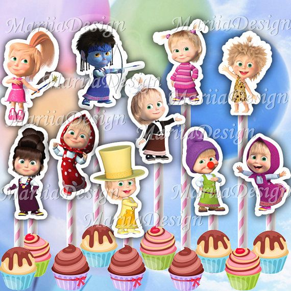 Incredible Update! Even more! Masha and the Bear Birthday Party Characters Printable - Cupcake toppers - ONLY FILE