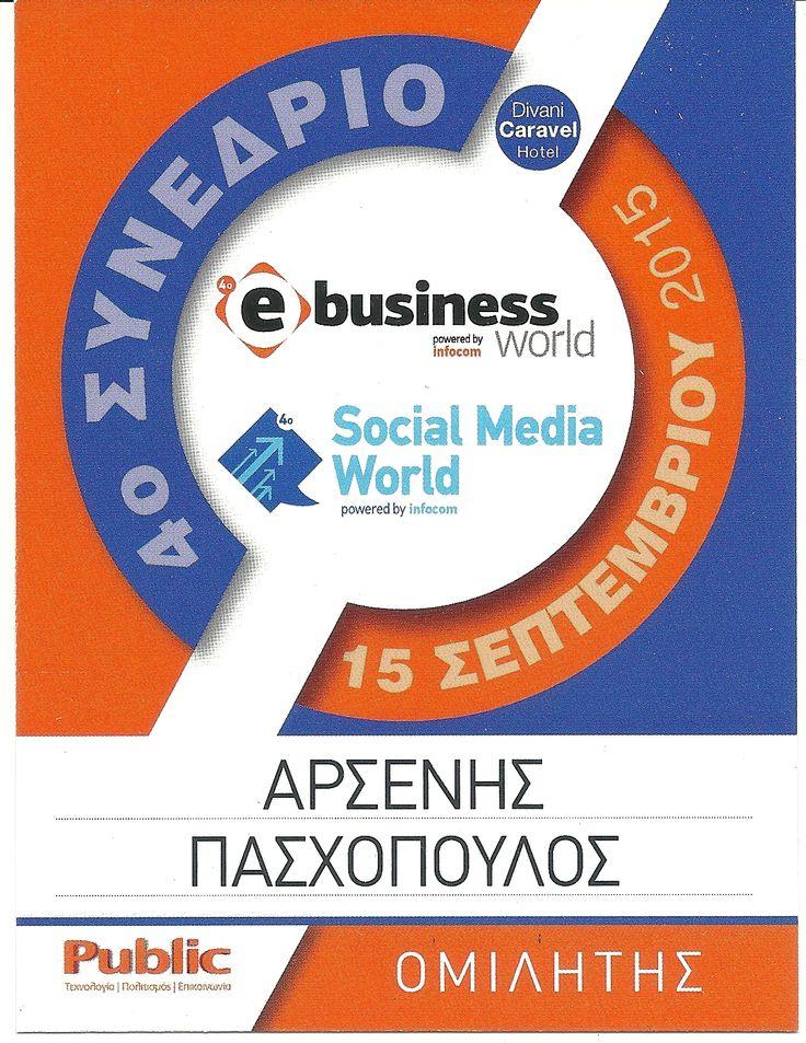 Ανέπτυξε τις δυνατότητες των Social Media σε μία συνεχώς αναπτυσσόμενη online αγορά. Επιπλέον, αναφέρθηκε στις στρατηγικές που θα πρέπει να χρησιμοποιούν οι εταιρείες για να αυξήσουν τις πωλήσεις τους μέσω των Social Media.Δείτε αναλυτικά την παρουσίαση από το Συνέδριο στο link που ακολουθεί. http://www.slideshare.net/arsenis/social-media-53126509