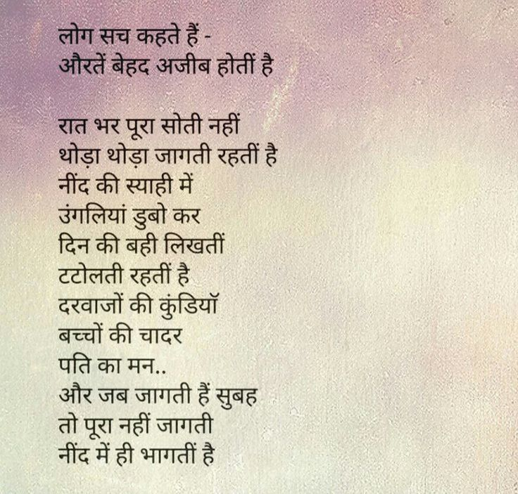 Quotes On Women Empowerment In Hindi: 234 Best WOMAN Images On Pinterest