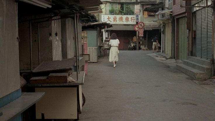 Hou Hsiao-hsien, Dust in the Wind, 1986.