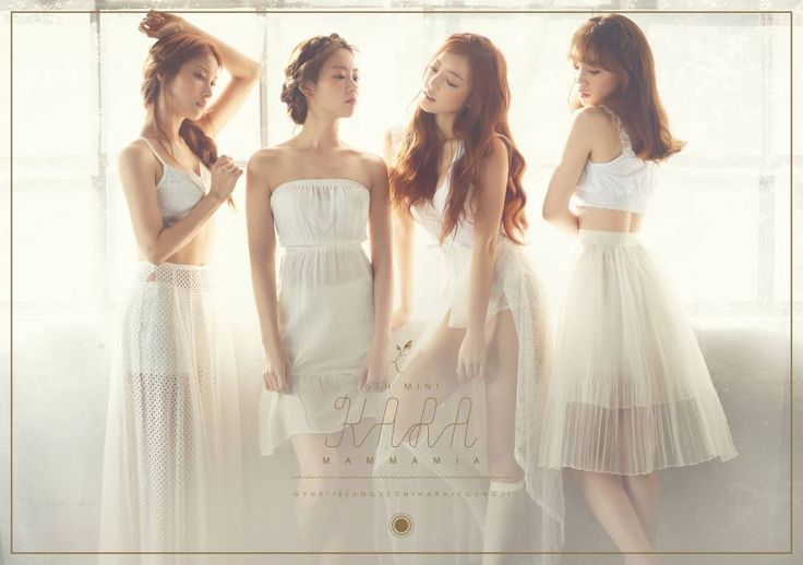 An insider reports Gyuri, Seungyeon and Hara have left DSP Media   Youngji deletes 'KARA' from her Instagram