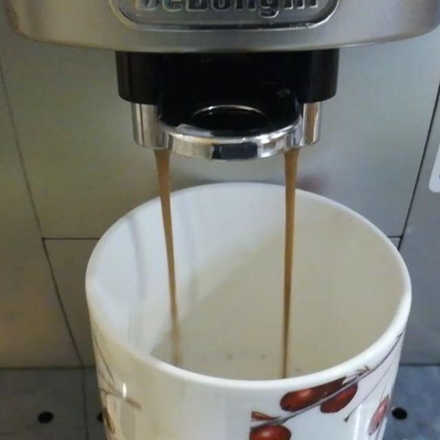 Pyszna #kawa w naszym wydaniu 😀 Zapraszamy. #bispro24