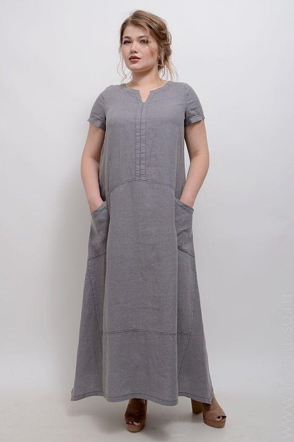 Платье Дестини