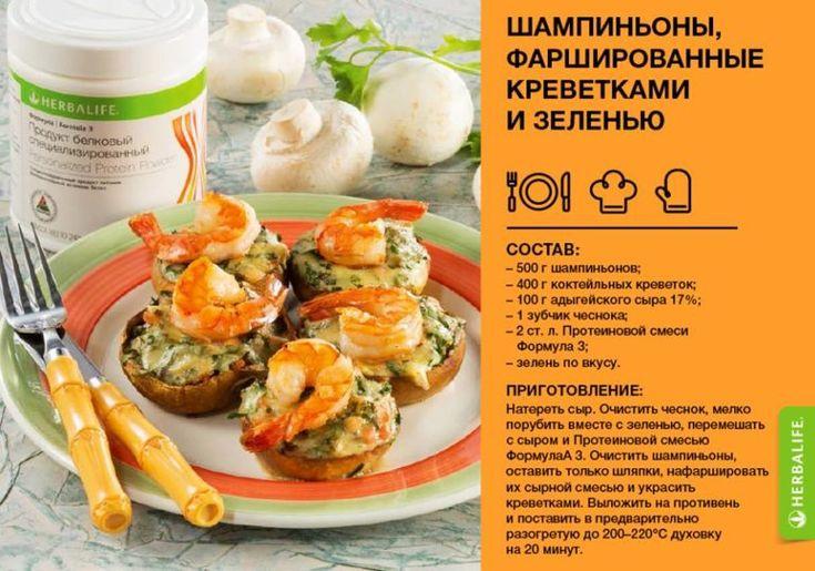 Похудение Кулинарные Рецепты.