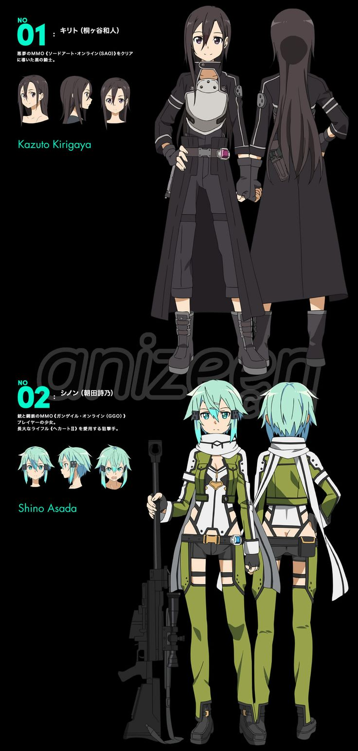 Sword Art Online II - Kazuto  Shino #2014summer #anime  Season Preview: http://www.anizeen.com/anime-wisdom/2014-summer/summer-anime-season-2014/