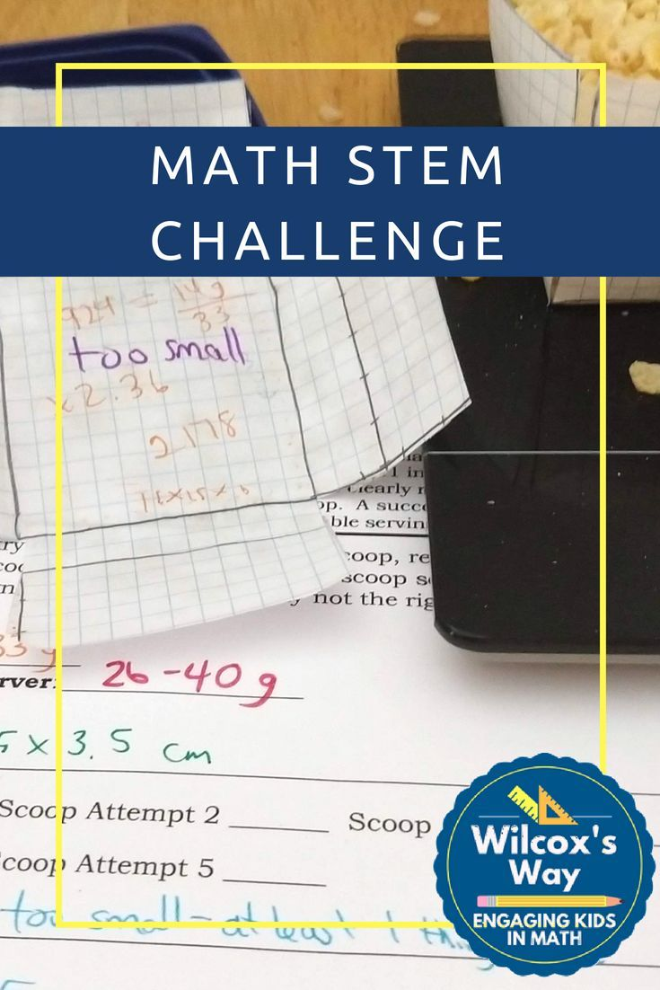 Teach Percent Error Proportions And Surface Area In This Stem Challenge Where Students Must Cre Math Activities Maths Activities Middle School Stem Challenges [ 1102 x 735 Pixel ]