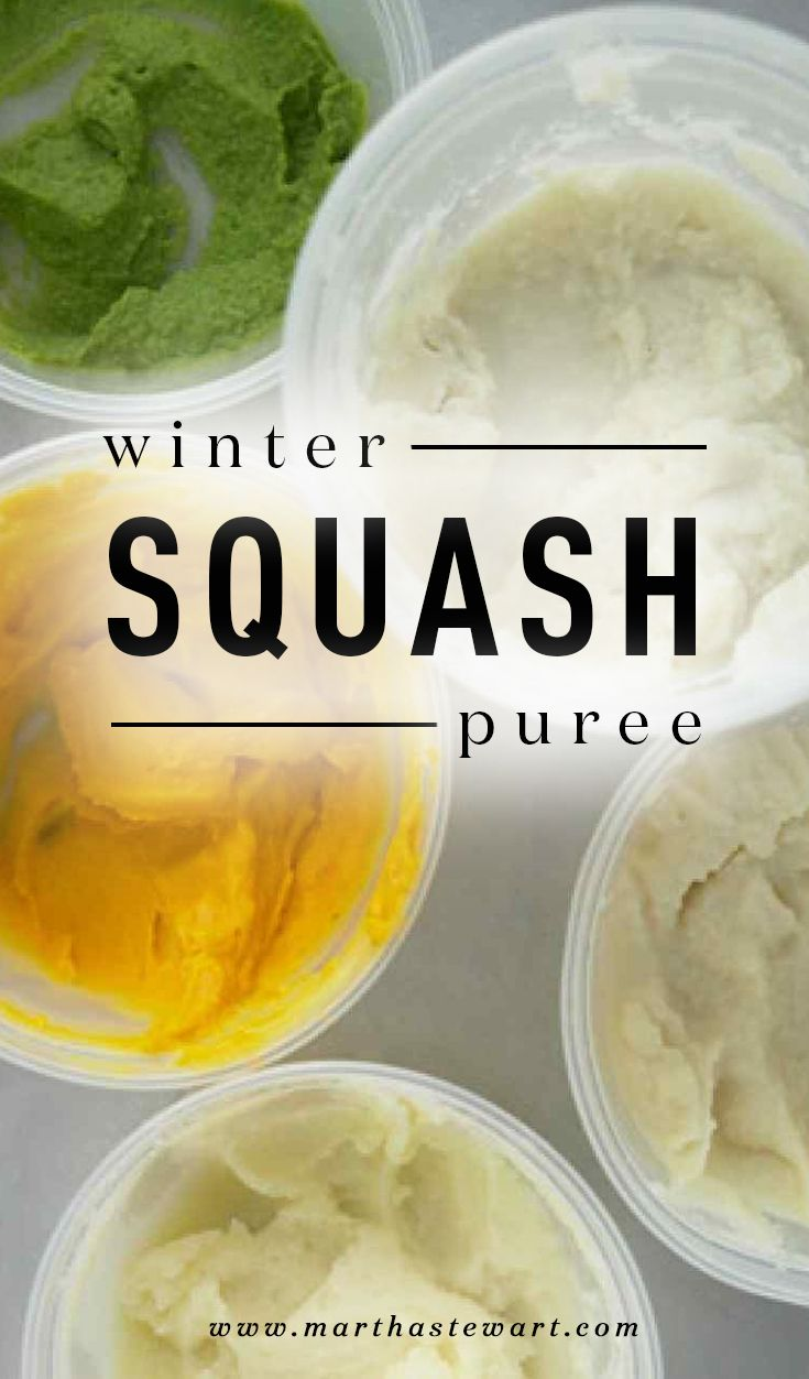 This Delicious Recipe For Winter Squash Puree A Wonderful Side Dish For Holiday Meals