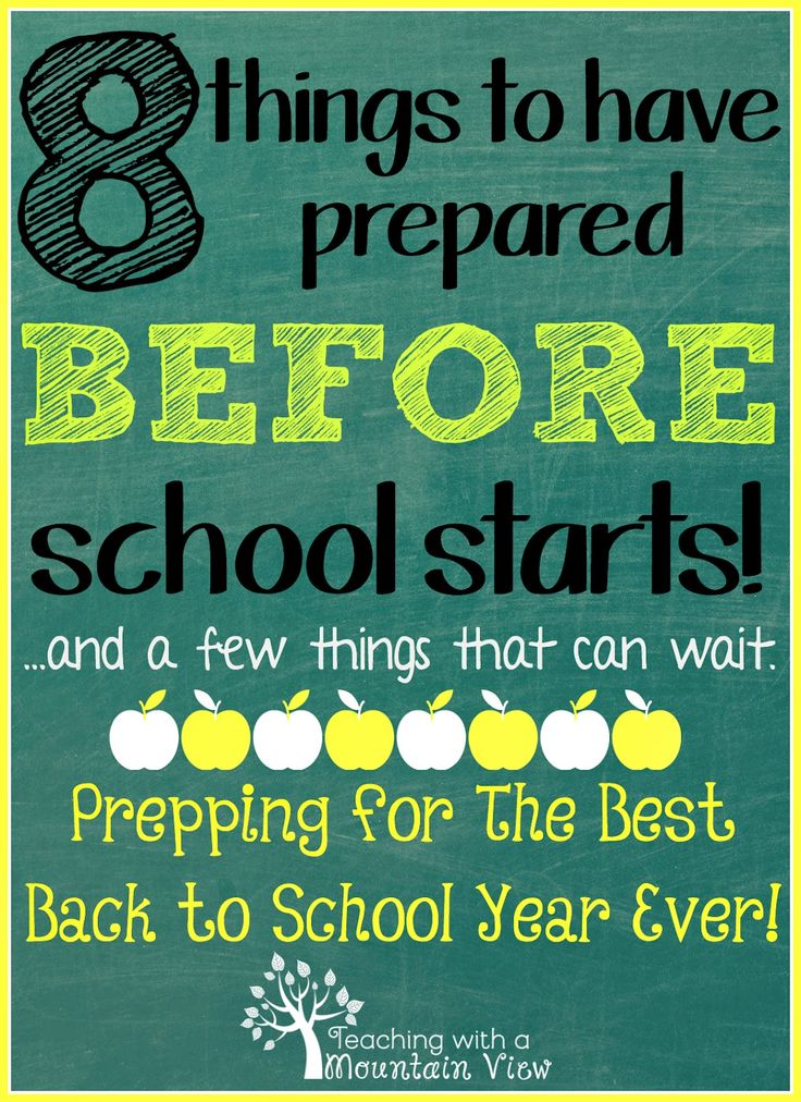 Preparing for the New School Year