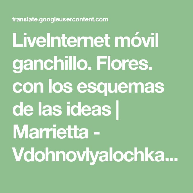 LiveInternet móvil ganchillo. Flores. con los esquemas de las ideas | Marrietta - Vdohnovlyalochka Marrietty |