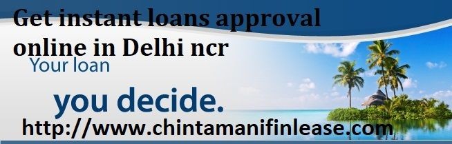 If You Do Not Want To Make Fool Your Self And Want To Get Trusted And Faithful The Best Instant Loan Finance Company Finance Loans Instant Loans Personal Loans