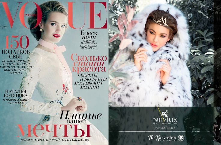 VOGUE RUSSIA Advertising, December 2014. The finest quality leathers from Fur Harvesters Auction Inc. www.nevrisfurs.com