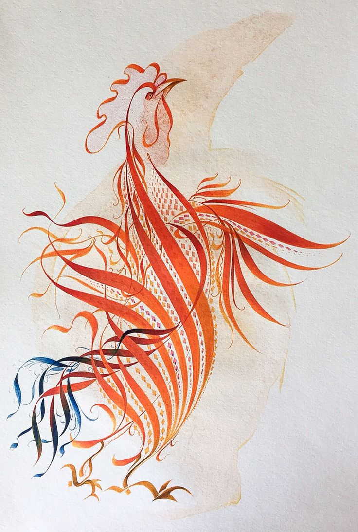 A representational image created with calligraphic nib and dyes, original watercolor by A.Abraham 2015.