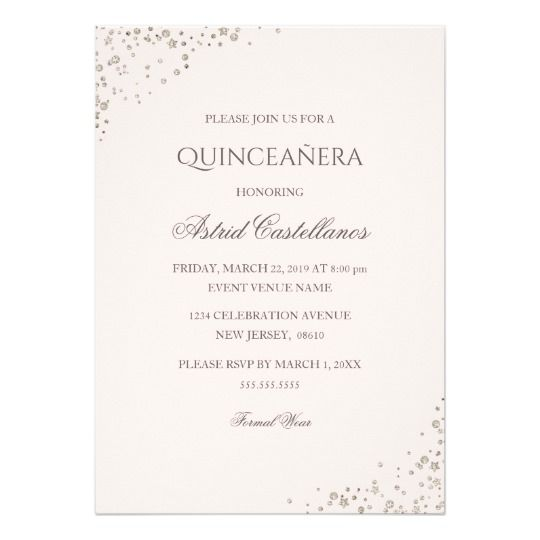 sparkle dress pink rose gold quinceanera invite invitation