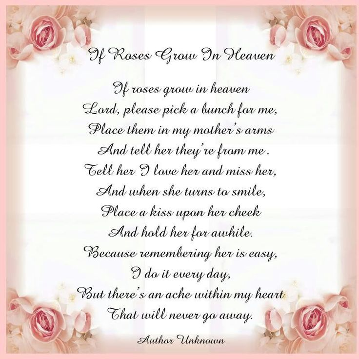 Losing My Mom To Cancer Quotes: Inspirational Quotes Death Of A Mother. QuotesGram