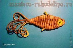 Мастер-класс по плетению из газет: Рыбка