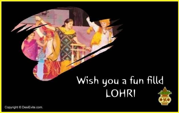 Wish You Happy Lohri 2013 Wallpapers