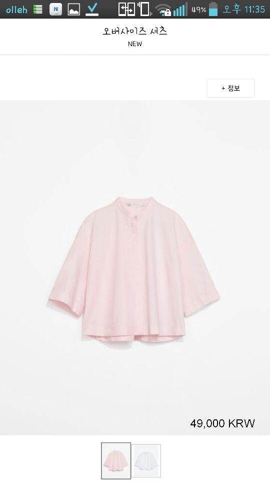 Pink#zara#2014#cropshirts