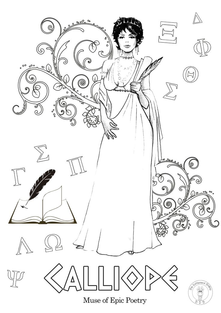 Greek Muses Coloring Book/if you love Greek Mythology and