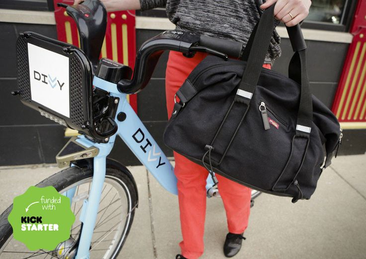 Po Campo's Bike Share Bag  | in the UK: http://www.bryht-design.co.uk/shop/bike-share-bag/