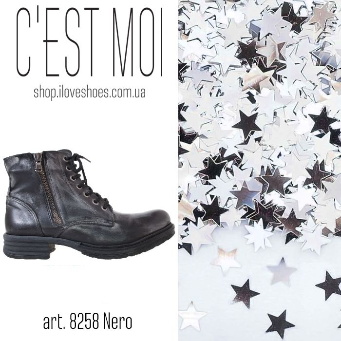 Unisex style  Наши мамы с содроганием вспоминают времена, когда их заставляли носить обувь, которая походила на мальчишеские грубые ботинки. Современные модницы не брезгуют ни джинсами бойфрендами, ни рубашками с чужого плеча. Производители обуви так же решили внести свою лепту в стиль унисекс, и предложили дамам шузы C`est moi 8258, которые очень напоминают мужские и по фасону, и по используемому материалу.