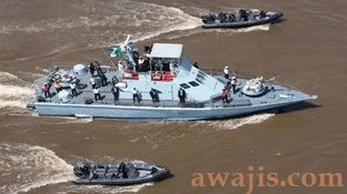 Nigerian Navy Recruitment 2017