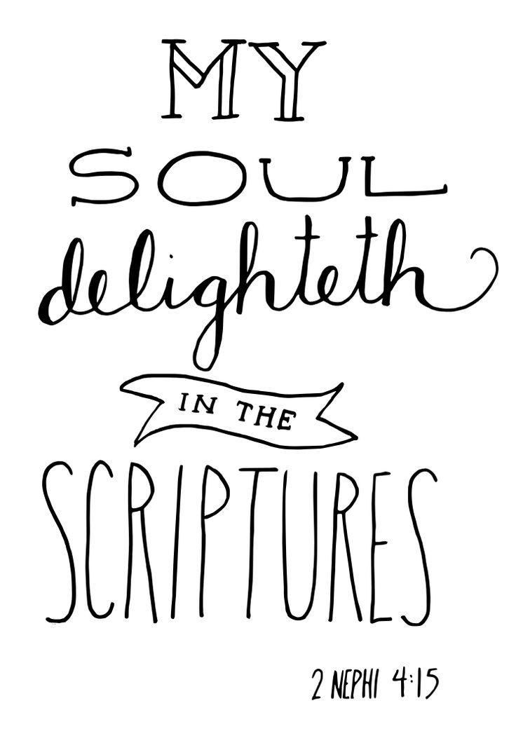 Book of Mormon Scripture, hand lettered (would be perfect to draw on our family chalkboard)