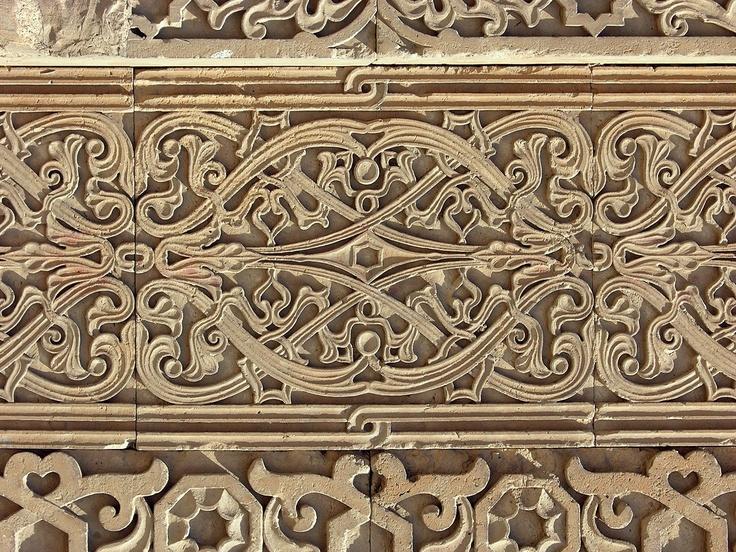 Ancient Islamic Art Arabesque Design