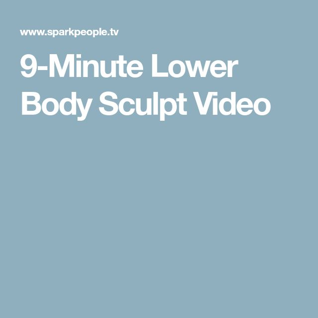 9-Minute Lower Body Sculpt Video