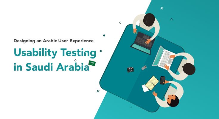The final article in our 3-part series on Designing an Arabic UX. We conclude the series by looking at challenges that come with usability testing in Saudi Arabia.