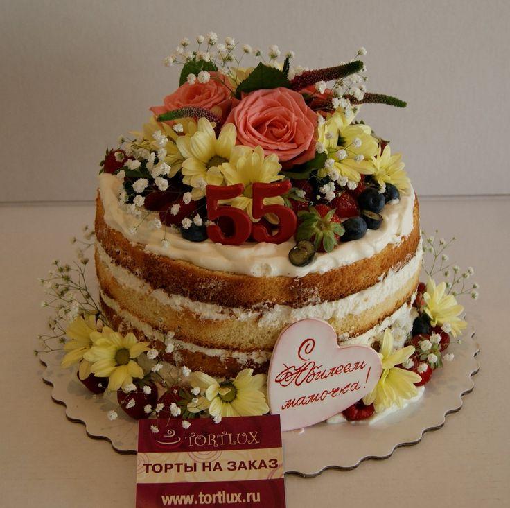 Открытый торт на 55-летний юбилей.Вес 5 кг.