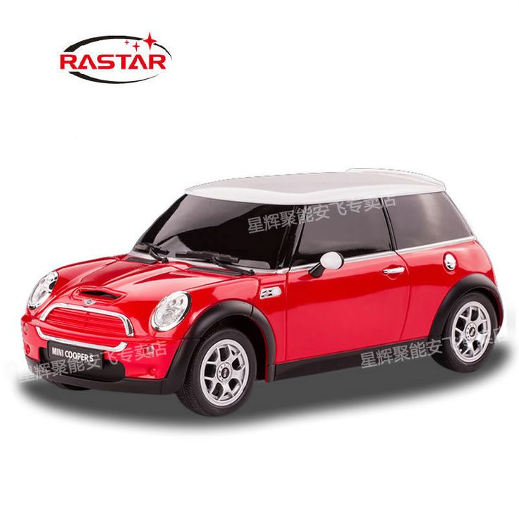 Dmart7dealRastar Mini Couper S 1/24 Remote Control RTR Electric RC Cars Toys Gift For Kids